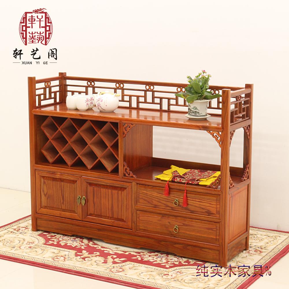 榆木酒柜家具