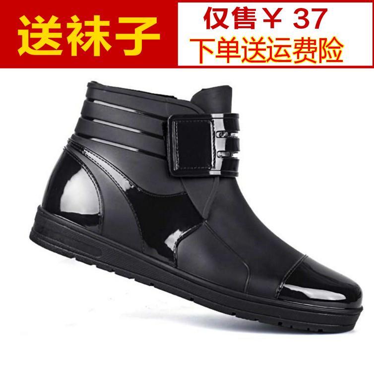 保暖时尚版鞋