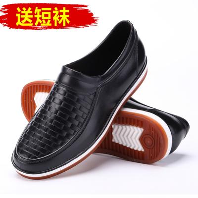 仿皮雨鞋男士水鞋低帮厨房鞋子厨师专用防滑工作防水耐脏胶鞋短筒