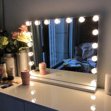 高清led化妆镜台式大号梳妆镜带灯化妆补光灯镜家用结婚化妆镜子