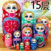 正品俄罗斯特色15层套娃定制刻字中国风创意礼物木质益智玩具清仓