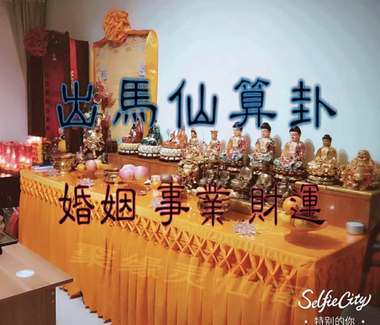 Китайское прикладное искусство Артикул 586823893408