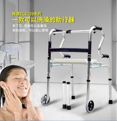 残疾人助行器手推车