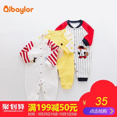 婴儿连体衣服秋装女宝宝纯棉长袖哈衣男新生儿1岁秋款季3个月爬服