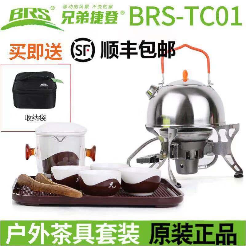 Туристические чайники / Мешки и рюкзаки для воды Артикул 579987125130