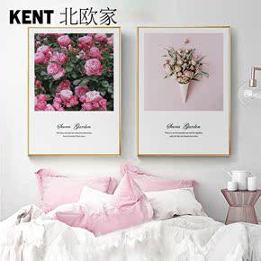 北欧装饰画群芳竞艳卧室玫瑰花床头客厅沙发小清新花卉字母挂画