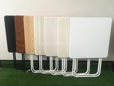 折叠桌 宜家 饭桌 餐桌