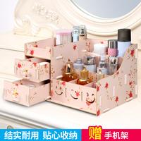 大号木制桌面化妆品收纳盒梳妆台护肤品口红首饰整理盒宿舍置物架