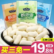 世纪牧场奶泡泡内蒙古奶酪特产酥化奶豆原味酸奶味玉米味零食100g
