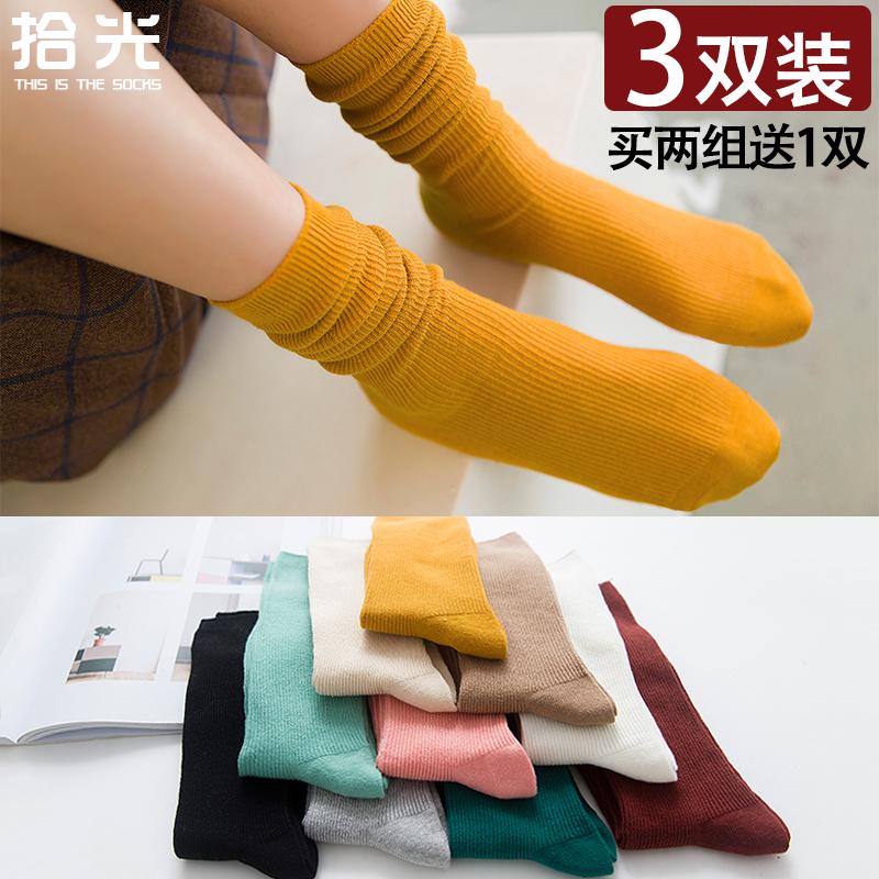 秋冬女士棉袜子