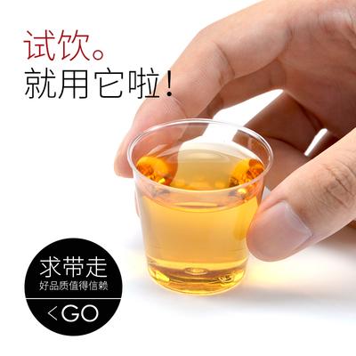 一次性航空杯30ml50ml100ml硬质透明品尝杯试饮杯试吃杯2500个