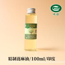 修复洛园生物科技加盟修复敏感肌保湿嫩肤护肤精油55ml正品花籽油