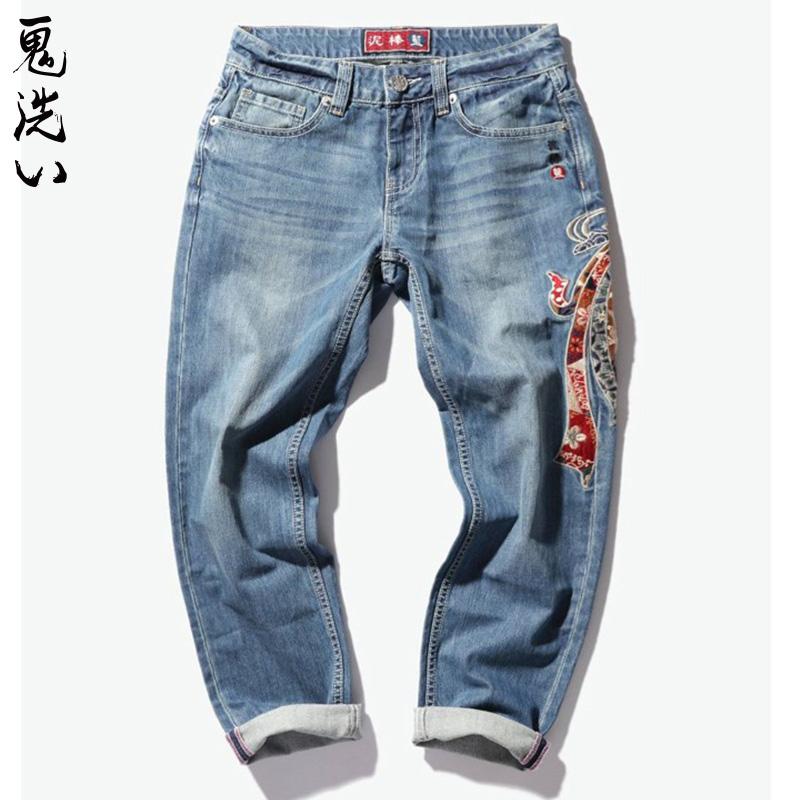 鬼洗刺绣牛仔裤