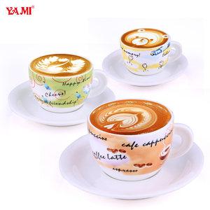 亚米YAMI  陶瓷欧式咖啡杯复古创意带碟下午茶具茶杯卡布奇诺杯