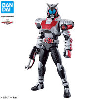 Bandai Assembled Model FRS Kamen Rider Kadou KABUTO Improved Reprint