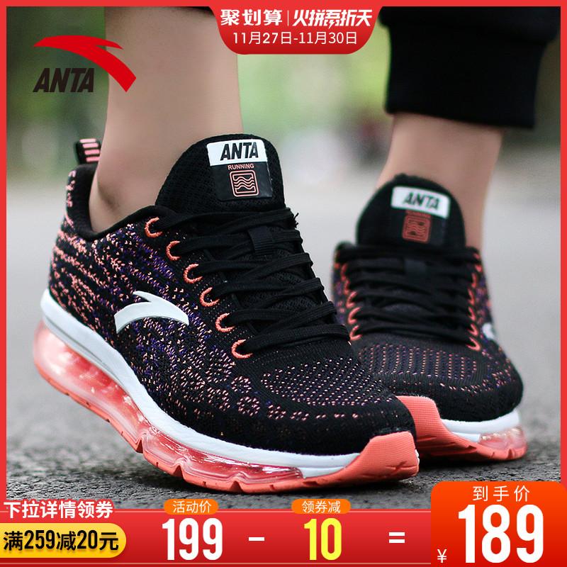 安踏女鞋跑步鞋2019秋季运动鞋女气垫鞋跑鞋休闲鞋子缓震耐磨跑鞋