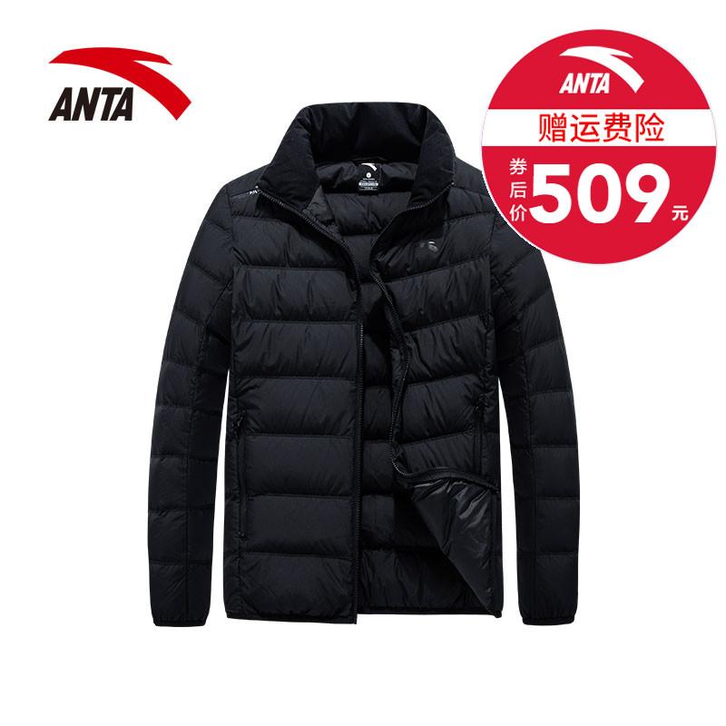 【商场同款】安踏羽绒服男2018新款冬季保暖夹克外套正品15847941