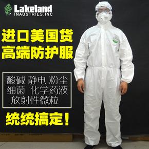 雷克兰AMN428E防化服连体带帽防护服防尘化学静电耐酸碱麦克斯NS
