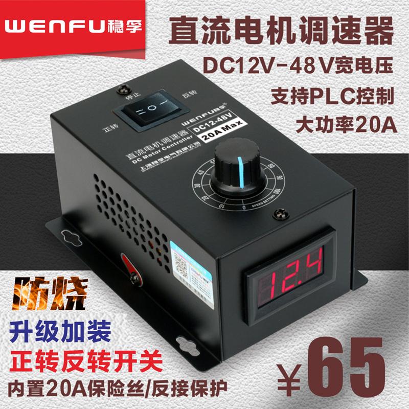 Регулятор скорости вентилятора Артикул 582295770882
