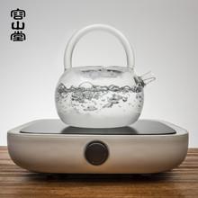 容山堂云雾加厚玻璃茶壶泡茶烧水壶煮茶器三界电陶炉茶炉功夫茶具