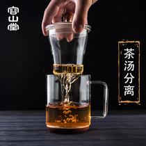 容山堂木璃 玻璃水杯办公杯带过滤网马克杯大号绿茶杯茶水分离杯