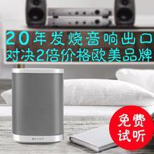 歌航esmart高保真hifi好音質臥室音箱發燒無線wifi迷你型家庭音響