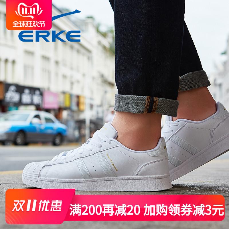 鸿星尔克女鞋白色板鞋新款贝壳头滑板鞋百搭小白鞋女运动鞋休闲鞋
