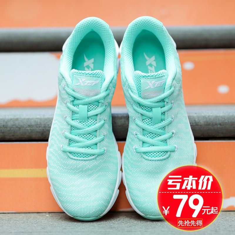 特步女鞋新款正品休闲鞋女清仓旅游鞋学生断码跑步鞋女春季运动鞋