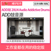 WIN Addictive Drums 包远程安装 Audio ADD2鼓音源音色 2XLN MAC