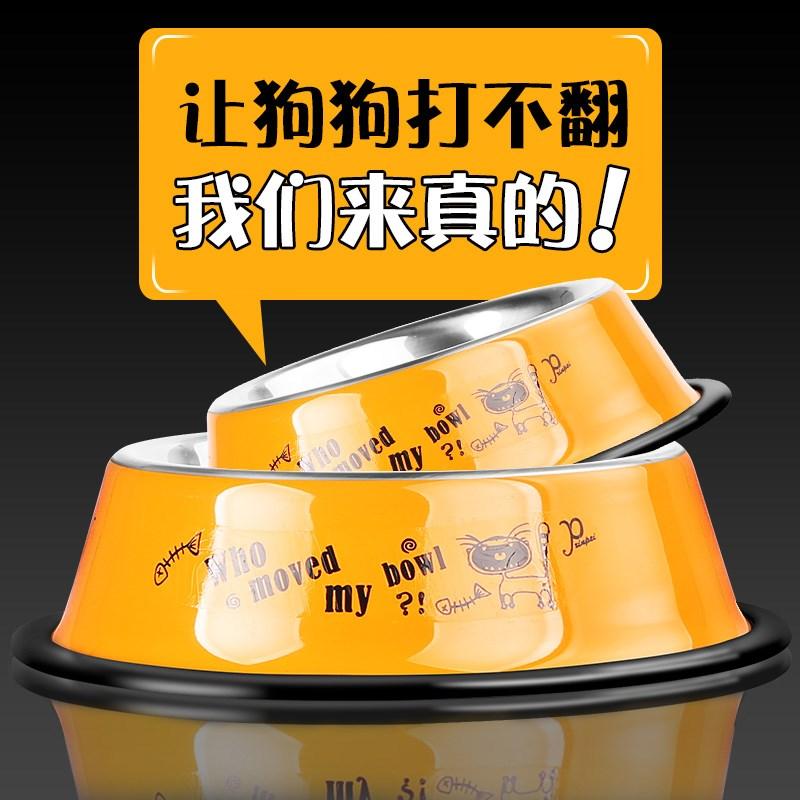 饮水机大容量宠物碗小碗不锈钢用品防滑狗盆不打翻喂养宠物碗