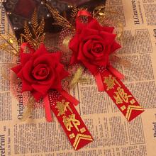 温馨港湾新款胸花婚庆用品仿真玫瑰胸花新郎新娘结婚婚礼新人胸花