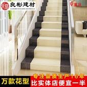 楼梯瓷砖踏步砖仿大理石梯步砖别墅台阶石脚踏庭院阶梯防滑地板砖图片