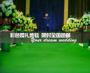 厂家直销批发34米宽庆典展会森林系列婚庆结婚绿色地毯婚礼一次性