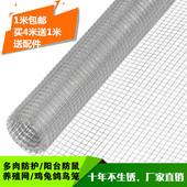 热镀锌铁丝网围栏防鼠网防护网钢丝网小孔铁网养殖网家用铁丝网格图片