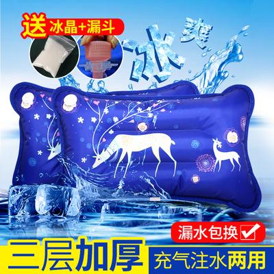 冰枕水枕头气枕降温水袋冰凉垫充气注水冰凉枕降温冰袋水袋