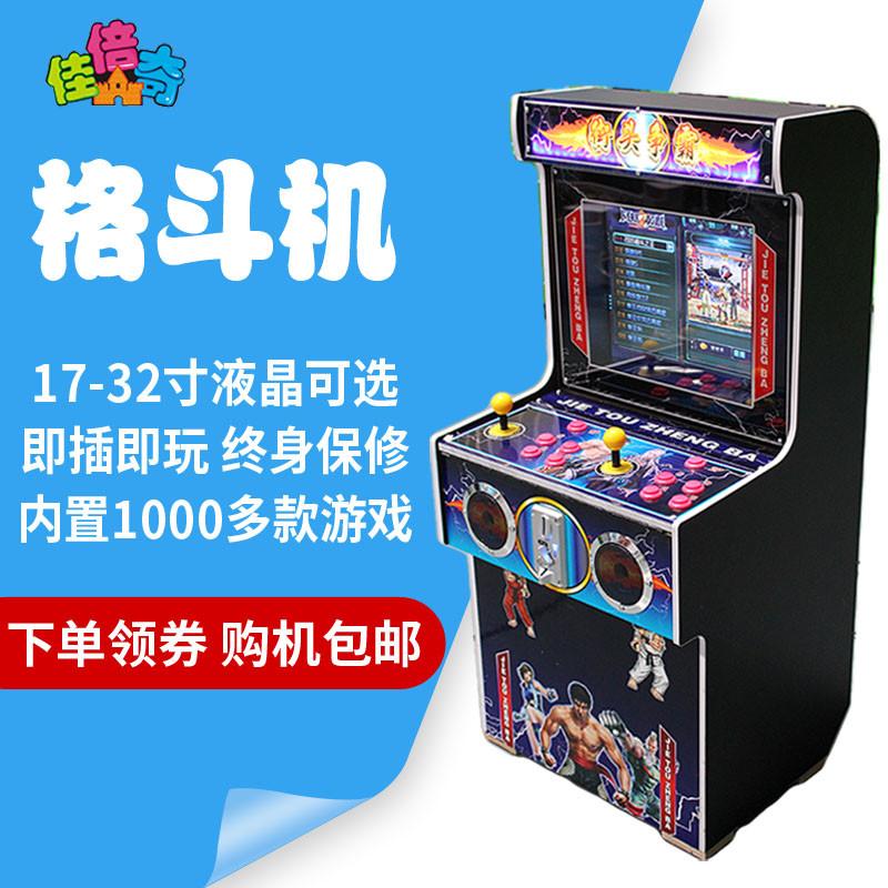 Игровые автоматы Артикул 558118502155