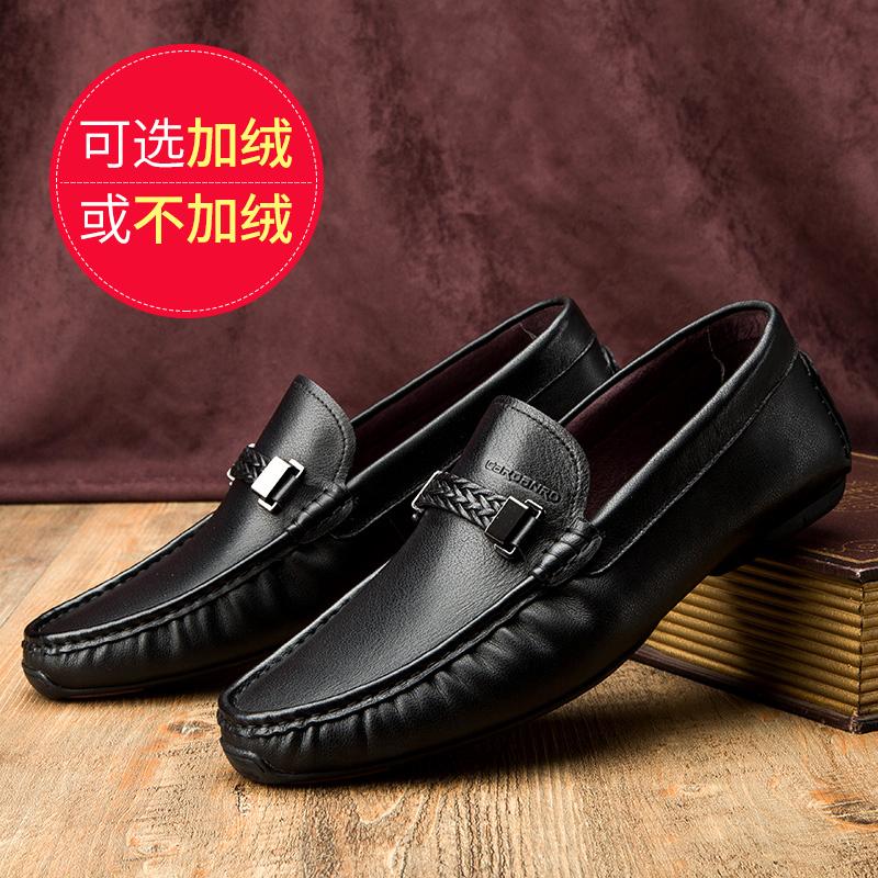 卡丹路男鞋真皮豆豆鞋男2018秋季新款透气柔软英伦休闲皮鞋驾车鞋