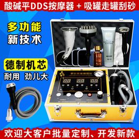 新款酸碱平DDS生物电按摩器多功能吸罐走罐体控疏通仪按摩仪