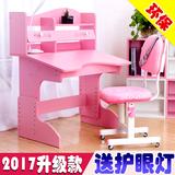 儿童学习桌可升降小学生书桌男女孩家用简约写字台桌椅柜组合套装