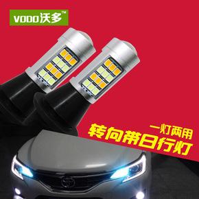 雷克萨斯IS300 ES240 250 350 RX270 GS300改装LED转向灯带日行灯