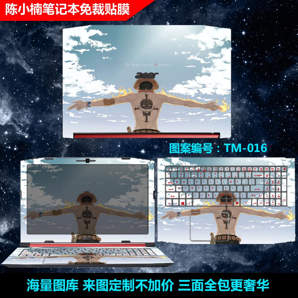 宏碁暗影骑士3进阶版VX5-591 AN515笔记本15.6寸外壳膜电脑贴纸