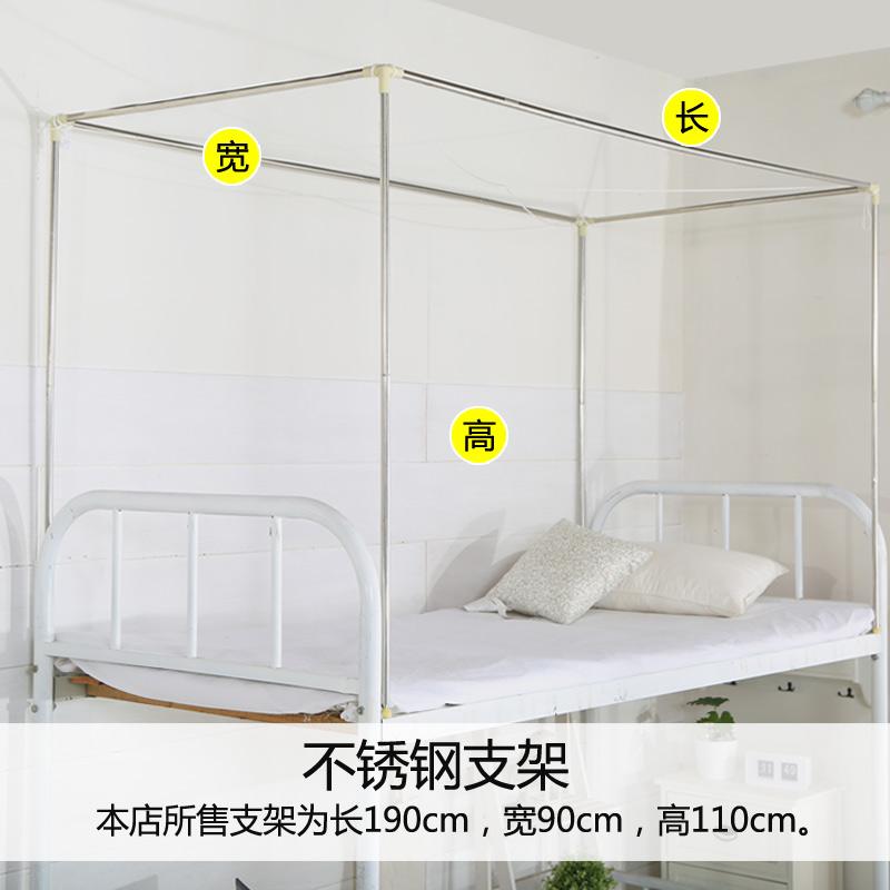 架子床床帘遮光