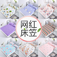 Mattress Grinding Mattress Cover Protective Cover Dust-proof Cover Mattress Cover Single Mattress Cover Double Single Anti-skid Bed Sheet