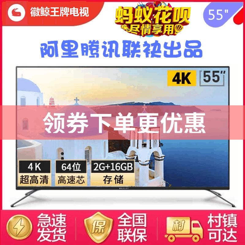3d寸电视