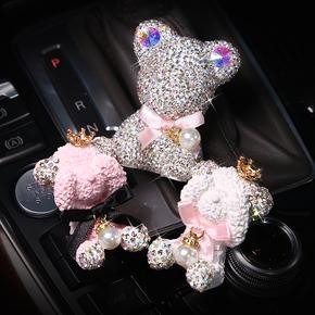 车载香水车内装饰摆件空调出风口香水夹创意小熊汽车装饰品可爱