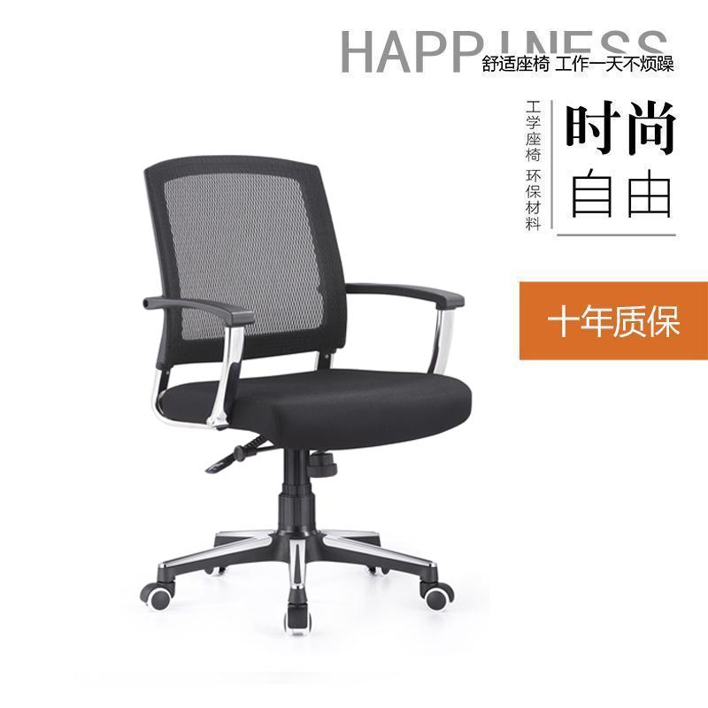 Офисные кресла Артикул 561333019031