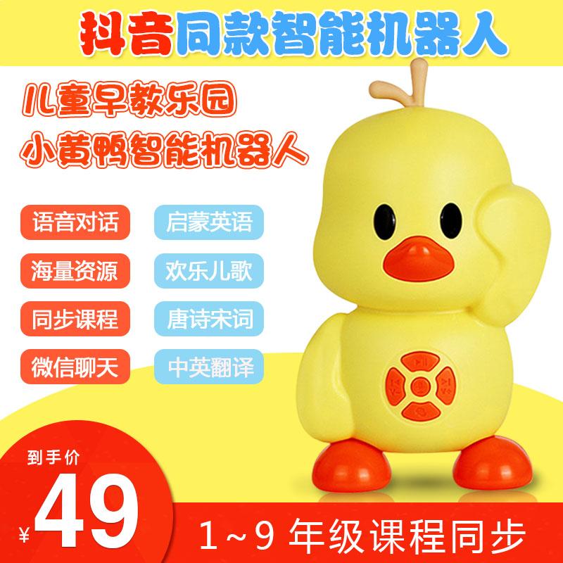 Развивающие и обучающие игрушки Артикул 592916209501