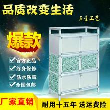 碗柜厨房柜简易组装多功能铝合金餐具收纳盒家用放柜子储物柜带门