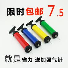 篮球打气筒多功能篮球足球排球8寸便携式打气筒充气筒送气针 包邮
