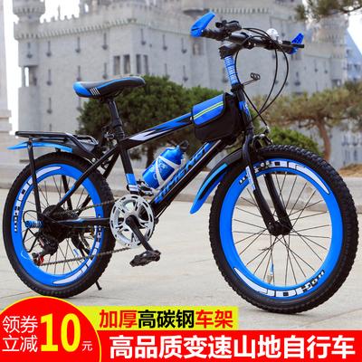 儿童自行车6-7-8-9-10-11-12岁童车小学生男孩山地女孩单赛车变速有假货吗